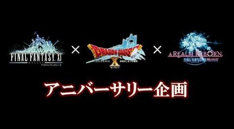 Dragon Quest X Online - TGS 2013 - Crossover entre Dragon Quest X, Final Fantasy XI et XIV