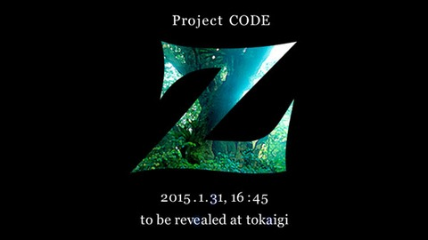 Square-Enix tease son Project Code Z