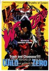 Affiche de Wild Zero