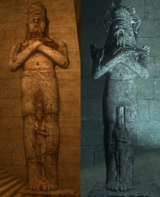 La transformation d'Akhenaton