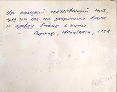 Verso photo