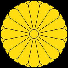 Le sceau impérial du Japon