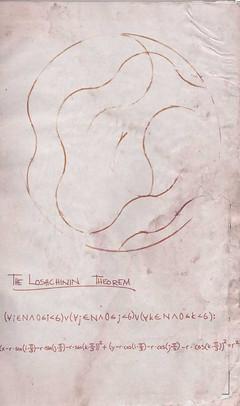 Sanctuaire des Secrets, Pattern Recognition
