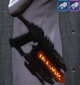 Pistolet - Enfer déchu - Tueur de peur