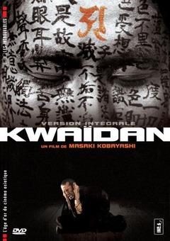 Kaidan et autres histoires de fantômes