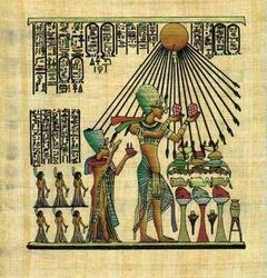 Akhenaton et Nefertiti sous la protection d'Aton