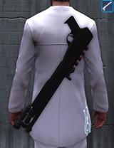 Fusil à Pompe - Rare NQ7 1