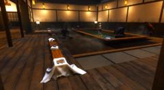 L'onsen dinbeda