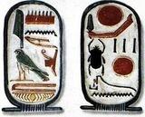 Hyéroglyphe