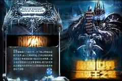 Top 20 du MMO chinois : semaine du 17 au 23 janvier