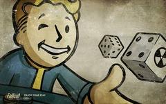 Bethesda aurait commandé une cinématique pour Fallout 4