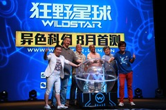 WildStar en bêta chinoise dès août prochain