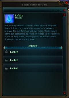 Accès aux archives galactiques - UI GalacticArchive LoftiteLocked