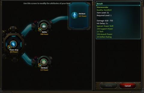 Interface temporaire du schéma du Stormrender, un objet de l'un des premiers donjons de WildStar