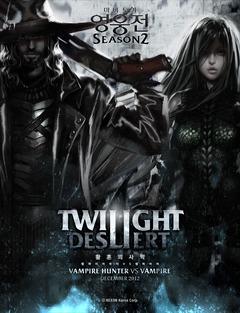Twilight, seconde partie : Vella la vampire et ses chaînes offensives en vidéo