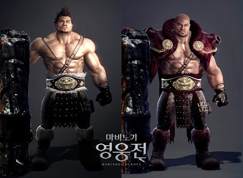 Nexon dévoile le géant Karok en images