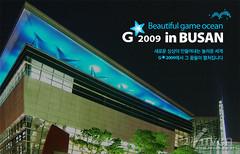 G-Star 2009