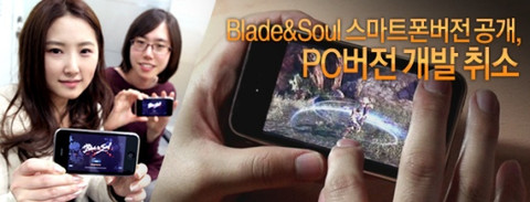 Blade and Soul - NCsoft envisage Blade and Soul sur plateformes iOS ?