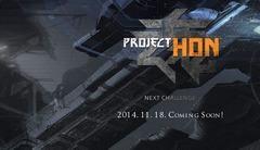 G-Star 2014 - Le Project HON se dévoile au travers d'un teaser très mécanique