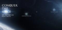 NCsoft prépare le G-Star 2014 : Lineage Eternal et Project HON pour conquérir les étoiles