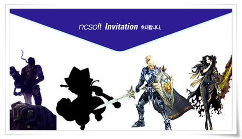 Le programme de NCsoft pour le G-Star 2010