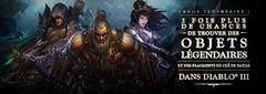 Deuxième anniversaire de Diablo III, des bonus pour l'occasion