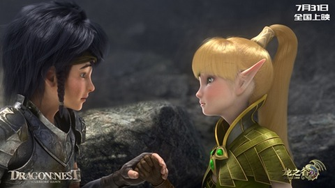 Dragon Nest - Le film Dragon Nest: Warriors' Dawn présenté à Cannes