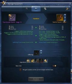L'arme légendaire - voie 2