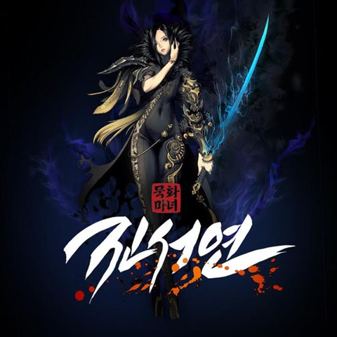 NCsoft - NCsoft renforce ses licences : une comédie musicale inspirée de Blade & Soul - MàJ