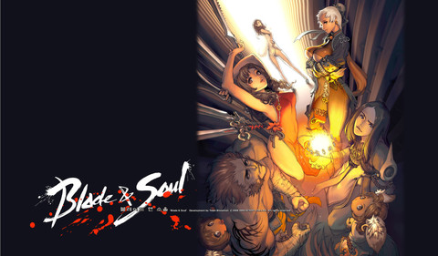 Blade and Soul - Un site et quelques images