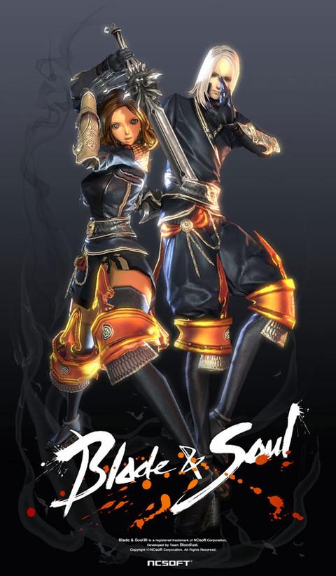 Blade and Soul - Deuxième phase de bêta-test coréen à partir du 29 août