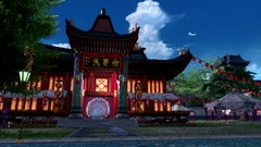 Annonce officielle Blade and Soul - 002