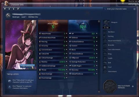 Blade and Soul - Images de profil de personnage inappropriées : NCsoft réagit