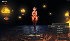 49587 240 Tencent UP 2013   Blade and Soul China catches (almost) the Korean version