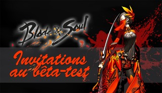 6000 invitations au prochain week-end de test de Blade & Soul à gagner