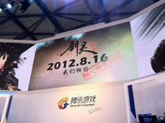 ChinaJoy 2012