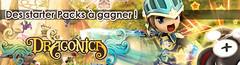 500 Starter Packs Dragonica à gagner - MàJ
