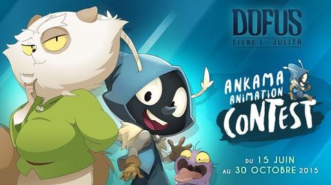#DOFUSLEFILM : Concours d'animation