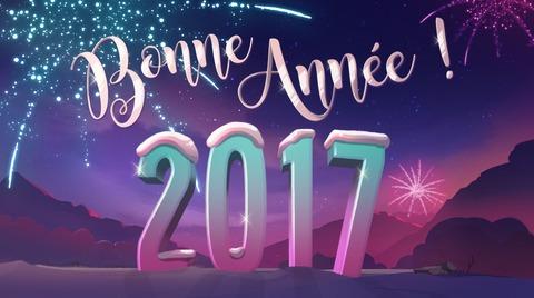 Dofus - Bonne année dans le Krosmoz !