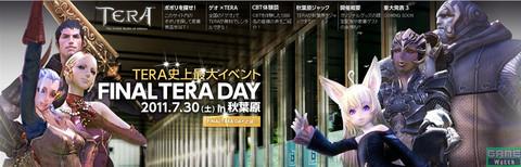Tera en bêta ouverte japonaise le 8 août