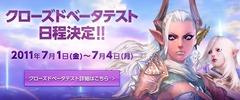 Annonce du planning du CBT Japonais