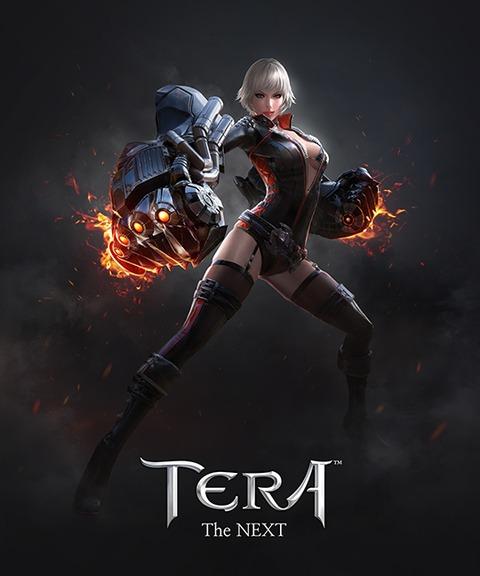 Tera - La bagarreuse de Tera en Occident en octobre prochain