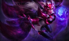 League of Legends en version 5.1, préambule de la prochaine saison