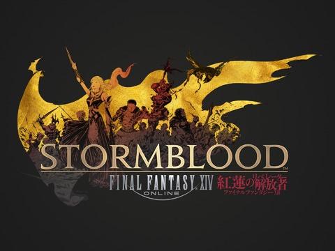Final Fantasy XIV Online - Résumé du keynote du Fan Festival 2016 de Las Vegas
