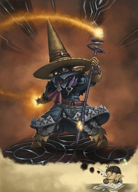 Fen Dreams in Black par Oakram