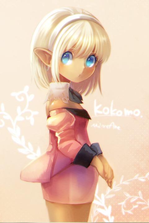 Kokomo-chan par MizoreAme