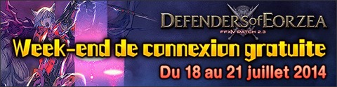 Week-end de connexion gratuite du 18 au 21 juillet 2014