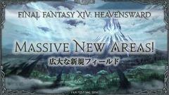 FFXIV : Heavensward - A9672f39