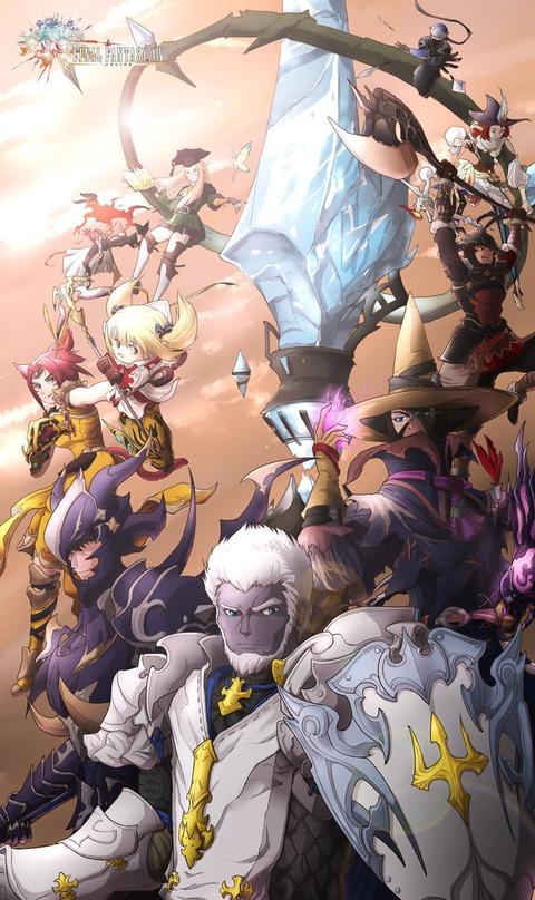 [FF14] Assemble! The light warriors. par Mr-SO