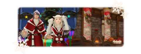 Final Fantasy XIV Online - Préparez vos boules de neige pour la fête des étoiles